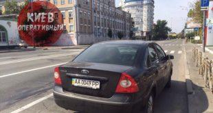 В Киеве задержали прокурора-наркомана