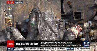 Банды рекетиров гуляют по Украине