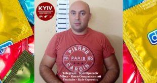 Киевский мытарь украл сотню презервативов и интимную смазку в магазине