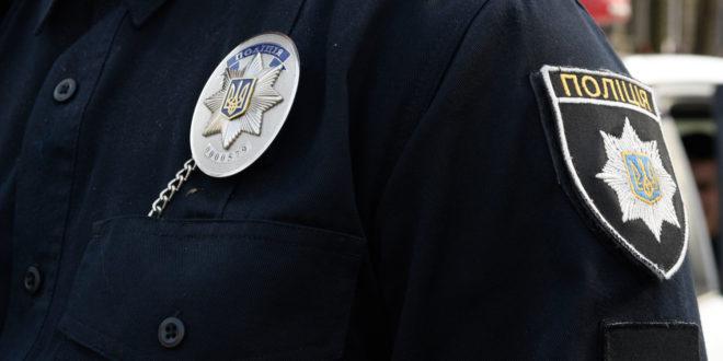 Сотрудник полиции Украины