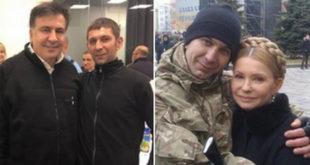 В Киеве убит активист Мандич с позывным «Ташкент»