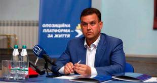 Убит мэр города Кривой Рог Константин Павлов